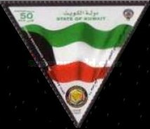 [The 25th Anniversary of the GCC - Gulf Cooperation Council, type APJ]