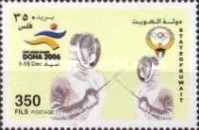[The 15th Asian Games - Doha, Qatar, type ARE]