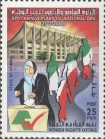 [National Day, Typ ARP]