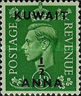 """[King George VI - Stamps of Great Britain Overprinted """"KUWAIT"""" and Surcharged New Values in Indian Currency, type AX]"""