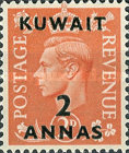 """[King George VI - Stamps of Great Britain Overprinted """"KUWAIT"""" and Surcharged New Values in Indian Currency, type BB]"""