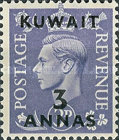 """[King George VI - Stamps of Great Britain Overprinted """"KUWAIT"""" and Surcharged New Values in Indian Currency, type BC]"""