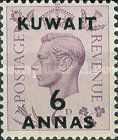 """[King George VI - Stamps of Great Britain Overprinted """"KUWAIT"""" and Surcharged New Values in Indian Currency, type BD]"""