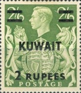 """[King George VI - Stamps of Great Britain Overprinted """"KUWAIT"""" and Surcharged New Values in Indian Currency, type BF]"""