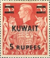 """[King George VI - Stamps of Great Britain Overprinted """"KUWAIT"""" and Surcharged New Values in Indian Currency, type BG]"""