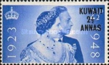 [The 25th Wedding Anniversary of King George VI - Great Britain Postage Stamps of 1948 Surcharged, type BI]