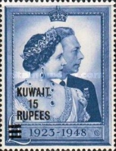 [The 25th Wedding Anniversary of King George VI - Great Britain Postage Stamps of 1948 Surcharged, type BJ]