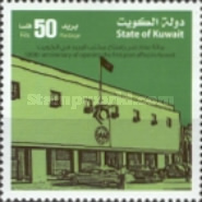 [The 100th Anniversary of the 1st Post Office in Kuwait, Typ BLA]
