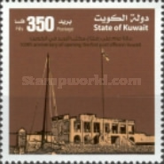 [The 100th Anniversary of the 1st Post Office in Kuwait, Typ BLD]