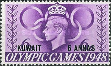 [Olympic Games - London, England - Great Britain Postage Stamps of 1948 Surcharged, type BM]