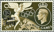 [Olympic Games - London, England - Great Britain Postage Stamps of 1948 Surcharged, type BN]