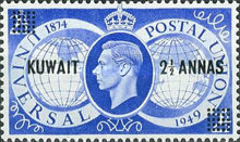 [The 75th Anniversary of U.P.U.- Great Britain Postage Stamps of 1949 Surcharged, Typ BO]