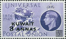 [The 75th Anniversary of U.P.U.- Great Britain Postage Stamps of 1949 Surcharged, Typ BP]