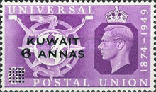 [The 75th Anniversary of U.P.U.- Great Britain Postage Stamps of 1949 Surcharged, Typ BQ]
