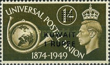 [The 75th Anniversary of U.P.U.- Great Britain Postage Stamps of 1949 Surcharged, Typ BR]