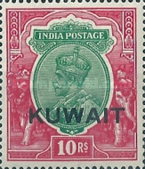 [King George V - India Postage Stamps of 1926-1928 Overprinted