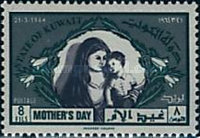 [Mother's Day, type FA]