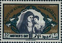 [Mother's Day, type FA2]
