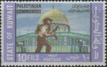 [Support for Palestinian Commandos, Typ IO]