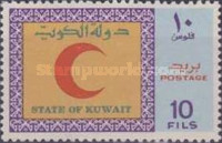 [International Red Cross and Crescent Day, type IW]