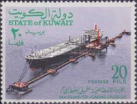 [Oil Shipment Facilities, Kuwait, Typ JA]