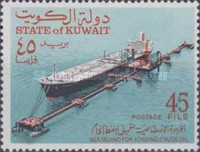 [Oil Shipment Facilities, Kuwait, Typ JA1]