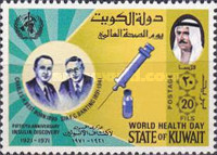[World Health Day, and the 50th Anniversary of Discovery of Insulin, type JE]