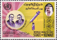 [World Health Day, and the 50th Anniversary of Discovery of Insulin, type JE1]