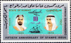 [The 50th Anniversary of 1st Kuwait Stamp Issue (Overprints on India of 1923), type KL]