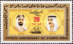 [The 50th Anniversary of 1st Kuwait Stamp Issue (Overprints on India of 1923), type KL1]
