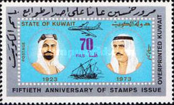 [The 50th Anniversary of 1st Kuwait Stamp Issue (Overprints on India of 1923), type KL2]