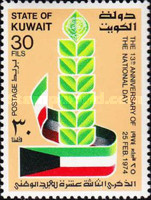 [The 13th Anniversary of National Day, type LV1]