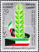 [The 13th Anniversary of National Day, type LV2]