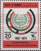 [The 17th Anniversary of Signing Arab Economic Unity Agreement, Typ MB]