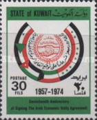 [The 17th Anniversary of Signing Arab Economic Unity Agreement, Typ MB1]