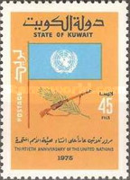 [The 30th Anniversary of the United Nations, Typ MJ1]
