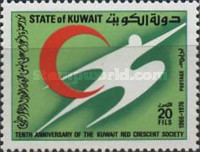 [The 10th Anniversary of Kuwait Red Crescent Society, type MQ]