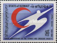 [The 10th Anniversary of Kuwait Red Crescent Society, type MQ1]
