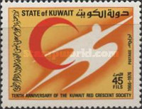 [The 10th Anniversary of Kuwait Red Crescent Society, type MQ2]