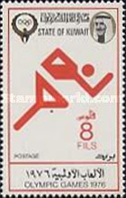 [Olympic Games - Montreal, Canada, type MT]