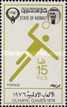 [Olympic Games - Montreal, Canada, Typ MV]