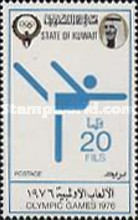 [Olympic Games - Montreal, Canada, Typ MW]