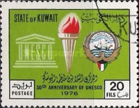 [The 30th Anniversary of UNESCO, type NB]
