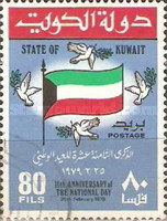 [The 18th National Day, type QN1]