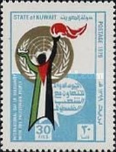 [International Day of Solidarity with Palestinians, type RD]