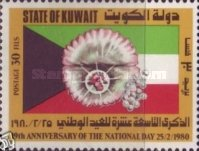 [The 19th National Day, type RF]
