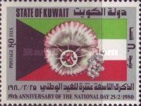 [The 19th National Day, type RF1]