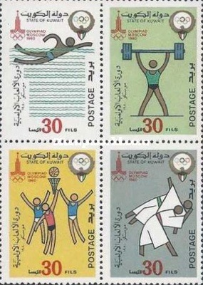 [Olympic Games - Moscow, USSR, type RR]