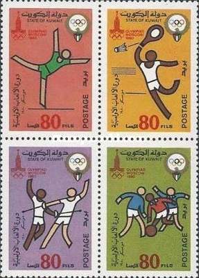 [Olympic Games - Moscow, USSR, type RV]