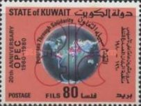 [The 20th Anniversary of Organization of Petroleum Exporting Countries, type RW1]